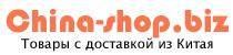 Купить в Китае Беларусь. Таобао в Беларуси на русском языке.